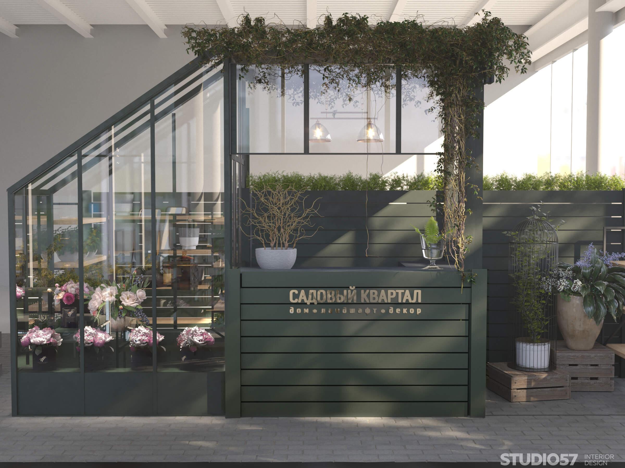 Дизайн интерьера садового магазина