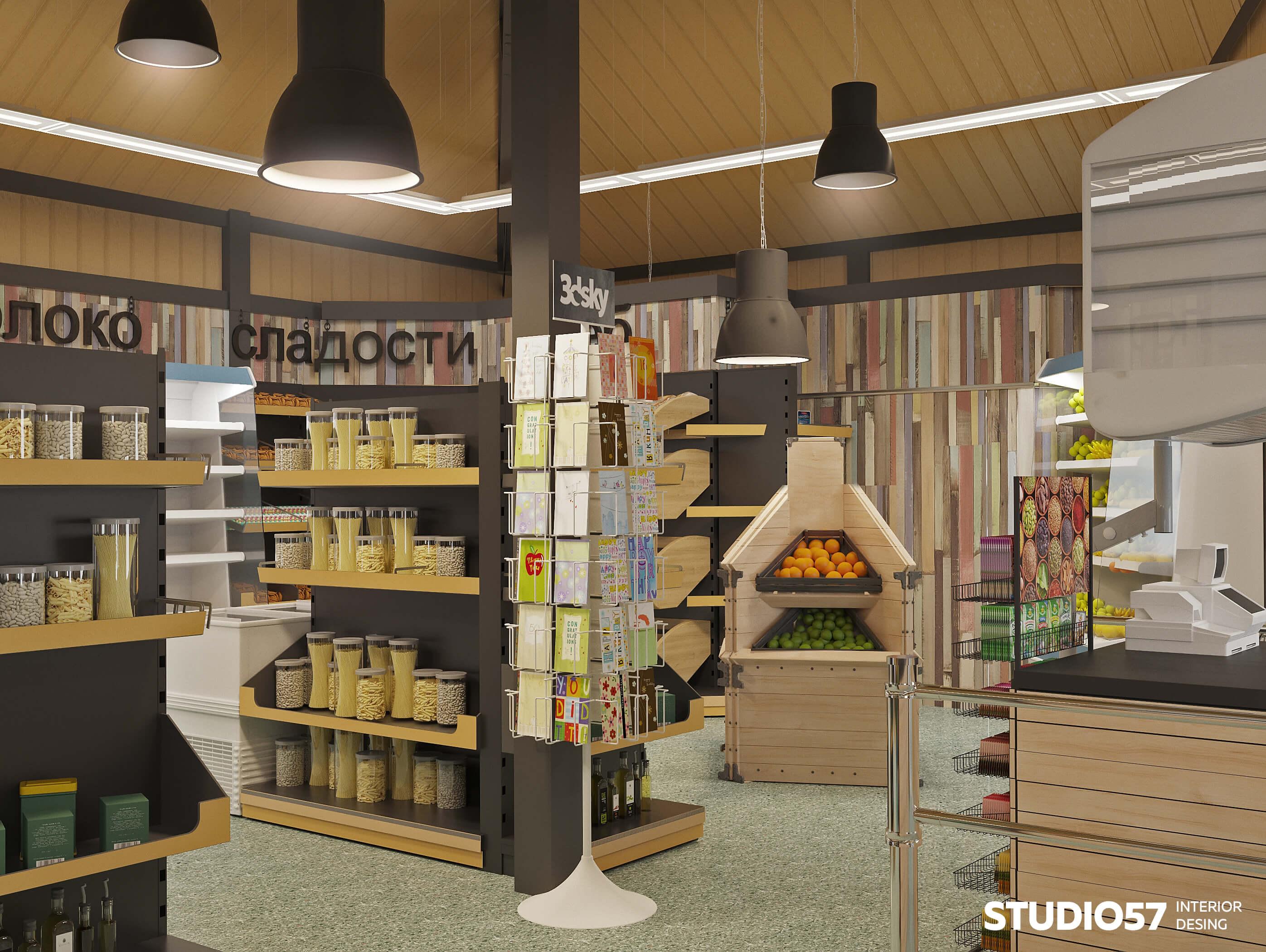 Пример дизайна магазина продуктов