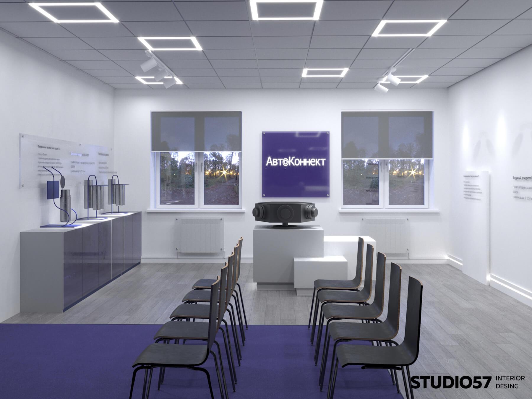 Дизайн интерьера офиса эконом
