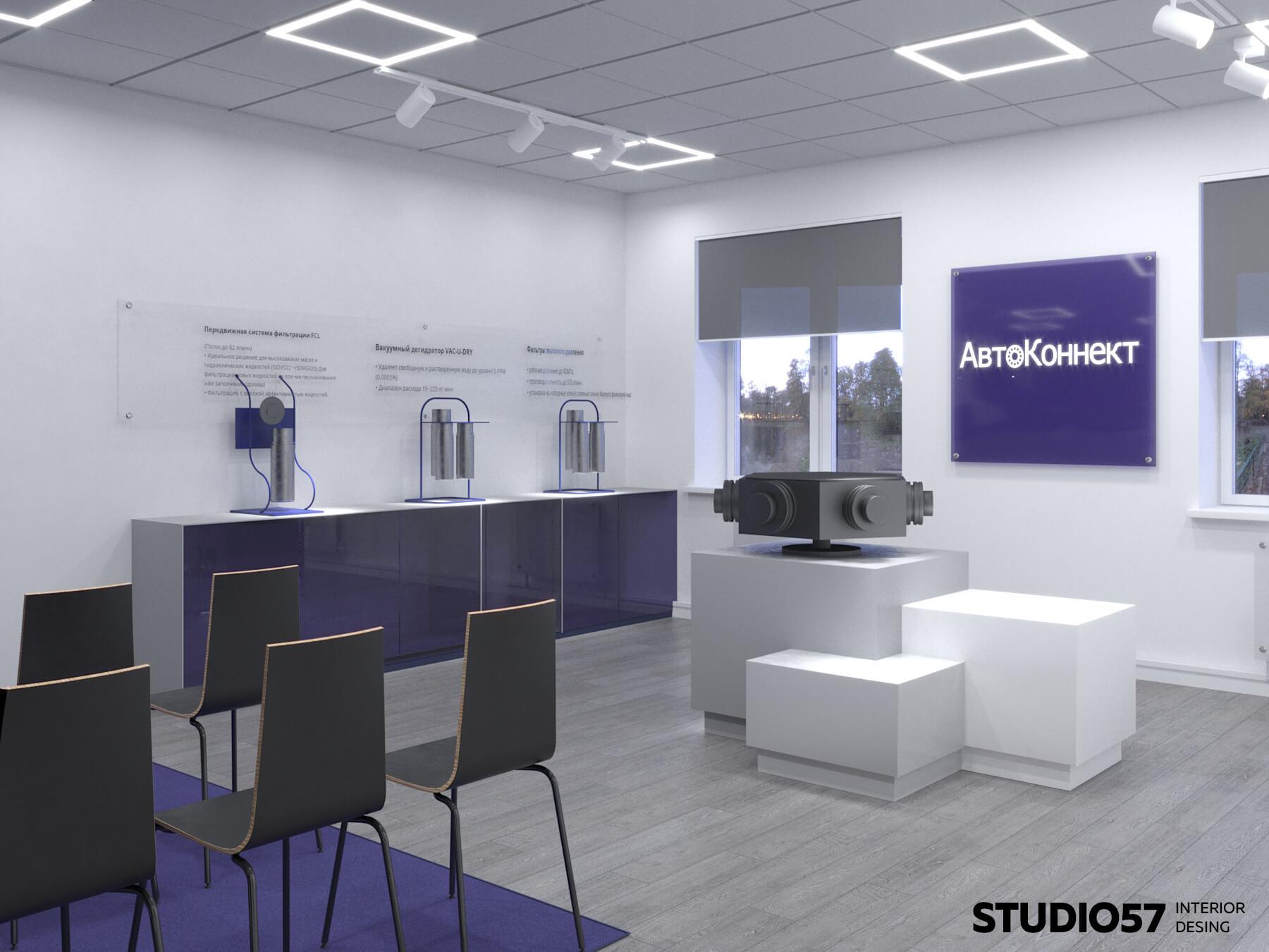 проект офиса компании