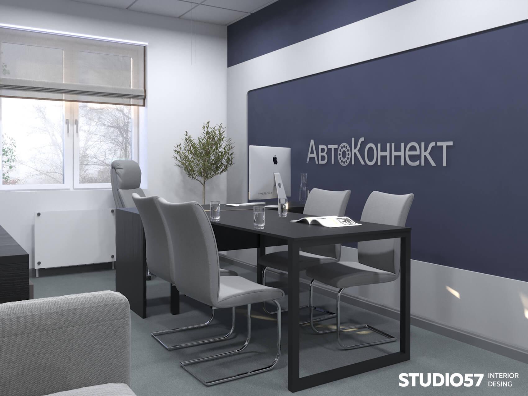 Дизайн офиса в стиле минимализм