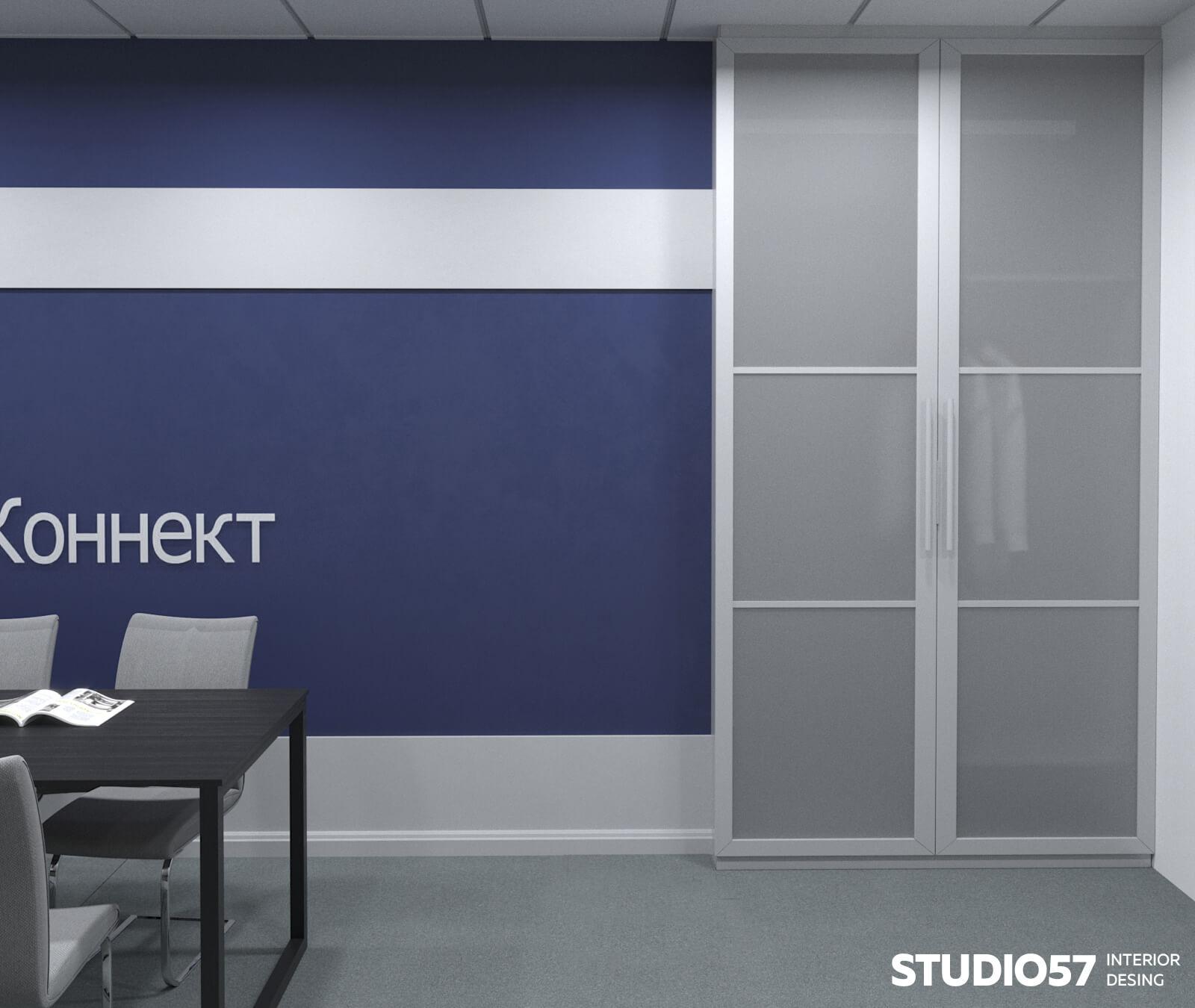 Дизайн офиса в синем и сером цвете