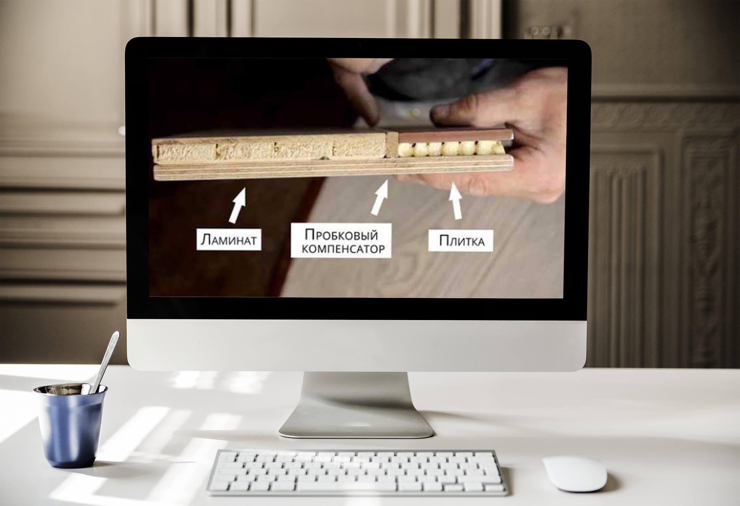 пробковый компенсатор между плиткой и ламинатом
