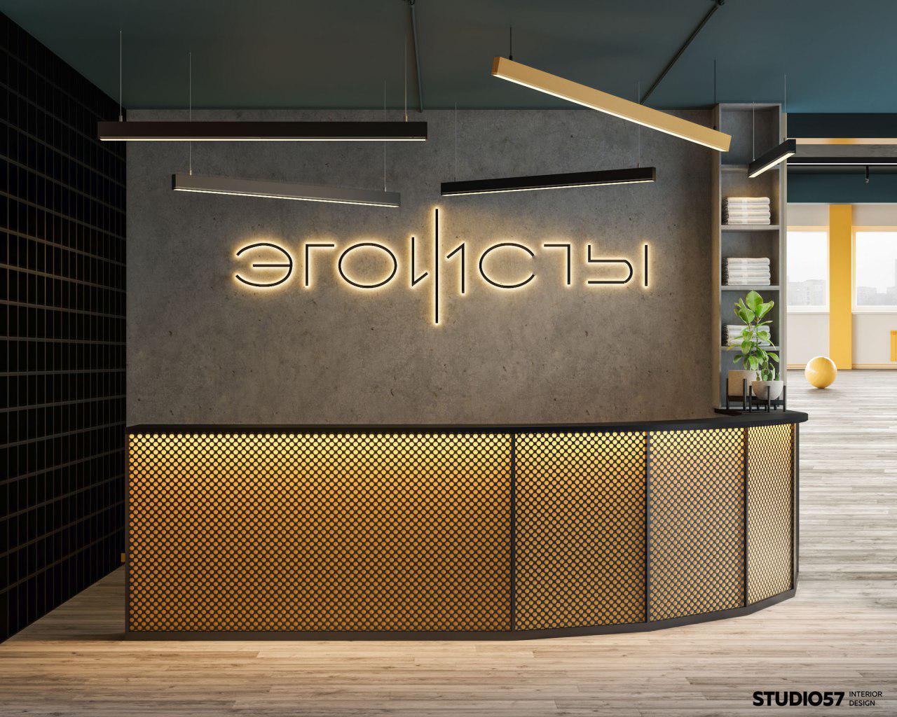 Дизайн-проект тренажёрного зала
